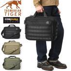 TASMANIAN TIGER タスマニアンタイガー DOCUMENT BAG ドキュメントバッグ ミリタリー ビジネス 通勤 通学 A4サイズ PC パソコン MOLLE モールシステム対応