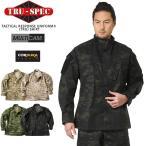 TRU-SPEC トゥルースペック Tactical Response Uniform ジャケット MultiCam Black マルチカムブラック★★ [1229] 【クーポン対象外】
