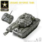 店内20%OFF! 米軍オフィシャルライセンス RCタンク GROUND DEFENSE TANK 戦車 ラジコン おもちゃ ミリタリー グッズ 雑貨
