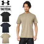 UNDER ARMOUR TACTICAL アンダーアーマー タクティカル Charged コットン S/S Tシャツ 1234237 速乾 吸汗 ドライ 半袖 メンズ インナー