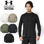 UNDER ARMOUR TACTICAL アンダーアーマー タクティカル UA TECH Tactical ロングスリーブTシャツ 1248196 速乾 吸汗 ドライ 長袖 メンズ インナー