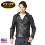 VANSON バンソン C2 ダブルライダースジャケット 日本別注モデル レザージャケット 革ジャン メンズ ブルゾン ジャンパー 2016秋冬 新作