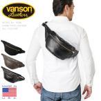 今だけ20%OFF! VANSON バンソン 9SBB レザーファニーパック メンズ ヴァンソン ボディバッグ ウエストバッグ ショルダー アメカジ ブランド メーカー