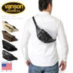今だけ20%OFF! VANSON バンソン BEBG ウエストバッグ メンズ ヴァンソン ボディバッグ ウエストバッグ ショルダー アメカジ ブランド メーカー