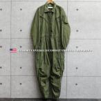 実物 USED 米軍 ノーメックス CVC タンカー カバーオール メンズ つなぎ オールインワン ミリタリーパンツ 軍パン 軍服 作業着 放出品(クーポン対象外)