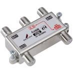 DXアンテナ 共同受信用分配器 [10〜2610MHz帯] 屋内用 1端子通電形 4分配器(4DM)