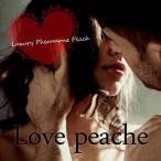 ラブピーチェ Love peache フェロモンサプリ メール便送料無料