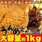 うんめぇたい焼き大容量どっさり約1kg(12個入) 3個で送料無料