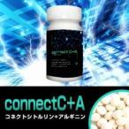 connect C+A(コネクト シトルリンプラスアルギニン) 男性用サポートサプリ 送料無料