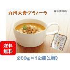 西田精麦 国産大麦グラノーラ  200g×12袋