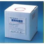 悪臭処理剤20kg(メーカー直送送料無料) 業務用グリストラップ悪臭処理剤