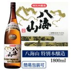 日本酒 八海山 特別本醸造1800ml