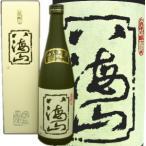 日本酒 八海山 大吟醸720ml