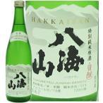 八海山特別純米原酒 720ml