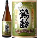 日本酒 鶴齢 本醸造720ml