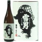 日本酒 鶴齢 本醸造 雪男 1800ml