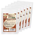 サプリメント ナットウキナーゼ&レシチンサプリメント 6袋セット 計180粒 納豆サプリメント 日本製 おまけ酵素サプリ30粒プレゼント