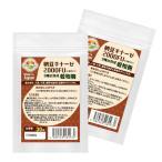 納豆キナーゼサプリ 2袋セット 計60粒 ナットウサプリメント