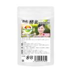 Yahoo!Wakasugi ヤフーショップ熟成 -NAMA- 生酵素 サプリメント 野草酵素 サプリ   大容量120粒 最大4カ月分