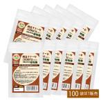 サプリメント 日本製 熟生ナットウキナーゼ&レシチン 納豆サプリメント 30粒 100袋 まとめ売り 合計3000粒