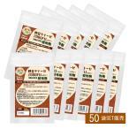 サプリメント 日本製 納豆サプリメント 熟生ナットウキナーゼ&レシチン 30粒 50袋セットまとめ売り 合計1500粒