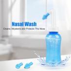 鼻洗浄器 ヨガネティペットボトル