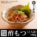 wakasugi_sumotu-2