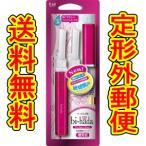 (商品重量内100g)貝印 電動カミソリ bi−hada(ビハダ) ompa ホルダー 替刃2ヶ付 剃刀