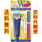 (商品重量100g内) プラセホワイター  薬用美白アイクリーム 30g 美容液 プラセンタ 明色化粧品