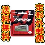 (商品重量内50g)フェザー サムライエッジ 替刃 4個 (カミソリ)