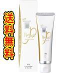 (商品重量外150g)アパガードプレミオ 100g