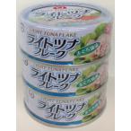 缶詰/ツナ缶