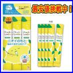 テクセルジャパン 口臭の原因除去マウスウォッシュ オクチレモン 5本