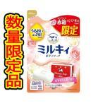 牛乳石鹸 ミルキィ ボディソープ うるおい カウブランド 赤箱のいい香り 詰替用 400ml