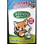 メディッシュ ハンドソープ 詰替 220ml (牛乳石鹸)