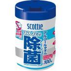 日本製紙クレシア スコッティ みんなの除菌アルコールタオル 本体 100枚