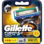 P&G ジレット フュージョン 5+1 プログライド フレッ...