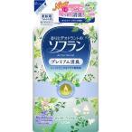 香りデオドラントソフラン プレミアム消臭ホワイトハーブアロマの香り 詰替 480ml 柔軟剤