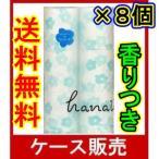 (まとめ買い)トイレットペーパー つぼみhanauta 25m 12ロールダブル うたうつぼみの香り 8個の詰め合わせ