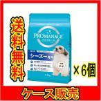 (ケース販売) 「KPM44 プロマネージ 成犬用