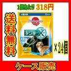 (ケース販売) 「ペディグリー デンタエックス 小型犬低脂肪 11本 」 24個の詰合せ
