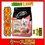 (まとめ販売) 「シーザードライ 成犬用 ツナと4種の農園野菜入り 小粒 3kg」 3個の詰合せ