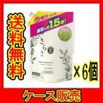 (ケース販売) 「さらさ 洗濯洗剤ジェル 詰め替え 特大サイズ 1200g」 6個の詰合せ