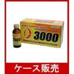 (ケース販売) 「ドルドミン3000 10本」5個の詰合せ