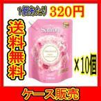 (ケース販売) 「香りサフロン 柔軟剤 しわ防止 フローラル 大容量 詰替 1100ml  ( 1.1L )」10個の詰合せ