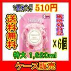 (ケース販売) 「香りサフロン 柔軟剤 フローラルの香り 特大 詰替用 3回分 1620ml」6個の詰合せ