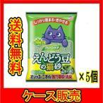 (ケース販売) 「クリーンケア えんどう豆の猫砂 緑茶の香り 6L」 5個の詰合せ