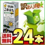マルサンアイ 豆乳飲料 ごまはち 200ml×24本 ケース販売 豆乳飲料 近畿A 宅配便B