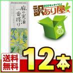 賞味期限2018/6/30 紅花食品 麻の実油 一番搾り 170g×12本 送料無料 近畿A/宅配便B