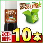 賞味期限2018/11/24 カゴメ 醸熟ソース とんかつ 300ml×10本 送料無料 近畿A/宅配便B